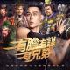 21年1月の台湾モバイルゲーム売上ランキング、コーエーテクモが許諾する『三國志·戰略版』が5位に登場 『Ragnarok X』は3位に AppAnnie調査