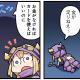 アニプレックス、『マギアレコード 魔法少女まどか☆マギカ外伝』公式サイトでWEBマンガ「マギア☆レポート2」第91話を公開