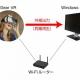 ファンタジスタ、VRコンテンツ制作ソリューション「iVRc Engine」で新機能リリース…Gear VRの体験画面を遅延なしで外部モニターへ出力可能