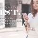 enish、女性向けソーシャルメディアアプリ「EDIST.」を配信開始 アプリ発のリアルトレンドマガジン「EDIST.」も11月13日に発売