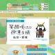 Logical Shoes Internet、『もうひとつのせかい』で仙台・宮城観光PRキャラクターむすび丸とのコラボイベントを開催
