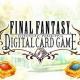 スクエニ、『FINAL FANTASY DIGITAL CARD GAME』のサービスを2020年7月9日をもって終了