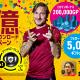 KONAMI、モバイルゲーム『ウイニングイレブン 2019』が世界累計2億ダウンロードを突破! ゲーム内で記念イベントを開催