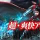 エクスカリバー、アクションRPG『三国志幻魔伝』を年内にリリース決定 本日より事前登録キャンペーンを開始