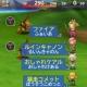 スクエニ、新作アプリ『ファイナルファンタジーワールドワイドワーズ』Android版を配信開始! FF史上初となる文字で敵を倒すタイピングRPG