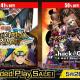 バンナム、PS4向けのDL版タイトルセールを開催! 『NARUTO』シリーズや『.hack』が対象に