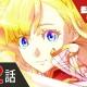 ミクシィ、『モンストアニメ』2ndシーズン後編第12話「宇宙に消えゆく」を公開