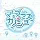 エディア、新作位置情報恋愛SLG『マップラス+カノジョ』の先行ダウンロードを開始 サービス開始は近日中か?