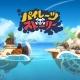3rdKind、新作アプリ『パイレーツストーリー』のAndroid版を配信開始 『ハッピーストリート』の開発チームが作った大海賊RPG