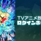セガ、『リゼロス』でTVアニメの2nd seasonの放送を記念して7日間で合計700個の魔法石がもらえるログインボーナスを開催中!