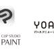 セルシス、「CLIP STUDIO PAINT for iPad」が全国の代々木アニメーション学院のイラスト科、マンガ科の教材として採用