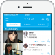 モイ、ライブ配信サービス「ツイキャス」でスマホ画面をそのまま配信できる「スクリーンキャスト」に対応