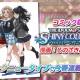 バンナム、『アイドルマスターシャイニーカラーズ』のコミカライズを決定! コミックニュータイプで今春より連載開始!