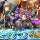 任天堂、『ファイアーエムブレム ヒーローズ』でピックアップ召喚イベント「絆英雄戦」を開始 ヴェロニカ、ロキ、スルトの3人を★5でピックアップ