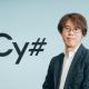 【インタビュー】C#の専門集団として設立されたCygamesの技術開発子会社Cysharp…「C#」第一人者である河合宜文社長に設立の目的や事業内容を訊く