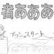 リイカ、放置回収RPG『勇者ああああ』をリリース…小学生テイスト満載の美麗グラフィックと壮大な冒険物語が特徴