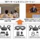 NTTドコモ、遠隔地から3Dアバターとなって仮想ミーティングルームへ参加できる「XR テレプレゼンスミーティング」の実証実験を1月末から開始