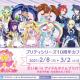 プリティーシリーズ10周年カフェ第6弾「だいあinアイドルタイムプリパラ」が明日よりオープン