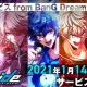 ブシロード、『アルゴナビス from BanG Dream! AAside』を1月14日よりサービス開始
