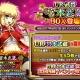TSUTAYA、『戦国の神刃姫X』でイベント「激戦!~天草の乱~」を開催 新武将「UR宮本武蔵BOX召喚」を実施