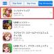 gumiの新作RPG『シノビナイトメア』が好スタート…App Store売上ランキングで43位に登場!