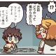 FGO PROJECT、超人気WEBマンガ「ますますマンガで分かる!Fate/Grand Order」の第159話「計画通り」を公開