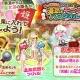 DMM GAMES、『かんぱに☆ガールズ』で「帰ってきた!かんぱに☆湯気とモニクとバスタオル」を開催中 イベントクエスト「秘湯・混浴の湯」が追加