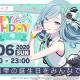 セガとCraft Egg、『プロジェクトセカイ』で「HAPPY BIRTHDAYライブ 雫」を6日限定で開催!