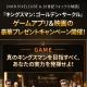 NHNピクセルキューブ、『キングスマン:ゴールデン・サークル』で同名新作映画の日本公開を記念したプレゼントキャンペーンを開始