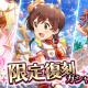 バンナム、『ミリシタ』で矢吹可奈と木下ひなた、周防桃子が再登場する「限定復刻ガシャ」を15時より開催!