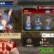 セガゲームス、『オルタンシア・サーガ -蒼の騎士団-』に新コンテンツ「王立バトルアリーナ」を実装