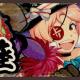 バンナム、『荒野のコトブキ飛行隊 大空のテイクオフガールズ!』で★3「喧嘩師の挑発 レンジ」が新登場!