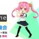 フーモア、参加者350名の大規模ソーシャルゲーム勉強会「2Dアニメーションツール勉強会」に登壇