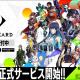 バンダイ、『ゼノンザード』のサービスを9月10日に決定!! デジタルコード5000円分が当たるツイッターCPも開催中