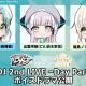 ブシロード、「D4DJ 2nd LIVE-Day Party-」ステージ上で披露したPhoton Maidenのミニボイスドラマを公開