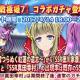 システムソフト・アルファー、『三極姫DEFENCE』で『戦極姫7 ~戦雲つらぬく紅蓮の遺志~』とのコラボ企画を開催 「真田幸村」「徳川家康」が登場