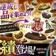 DMM GAMES、『かんぱに☆ガールズ』で 「かんぱに☆春の社長応援キャンペーン」を開催&新機能「実績」を追加