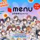 『アイドルマスター シャイニーカラーズ』がデリバリー&テイクアウトアプリ「menu」とのコラボキャンペーンを実施!