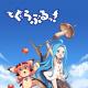 Cygames、『グランブルーファンタジー』公式4コマ「ぐらぶるっ!」のアニメ化を決定! ティザーPVとキービジュアルが解禁に!