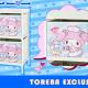 サイバーステップ、『トレバ』にて「【トレバ限定】サンリオキャラクターズ 2段式収納ボックス」第3弾が8月1日より登場!