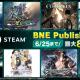 バンナム、STEAM対応タイトルが最大85%OFFで購入できる『BANDAI NAMCO Entertainment Publisher Sale』を開始!