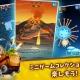 Teyon Japan、ミニゲームコレクションアプリ『アドベンチャープラネット ミニゲームコレクション』をAndroid向けに配信開始