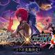 gumi、『誰ガ為のアルケミスト』で日本一ソフトの人気RPG『魔界戦記ディスガイア』シリーズとのコラボが決定! 詳細は8日放送のニコ生で公開