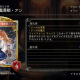 Cygames、『Shadowverse』第10弾カードパックの新カード「マナリアの魔導姫・アン」「アンの大英霊」「アンの大魔法」など公開!