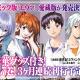 KADOKAWA、コミック版「エヴァンゲリオン」の愛蔵版を発売決定! 予約受付中!
