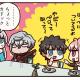 FGO PROJECT、WEBマンガ「ますますマンガで分かる!Fate/Grand Order」の第193話「お熱いですな」を公開