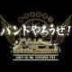 アニプレックス、『バンドやろうぜ!』のライブイベント「BAND YAROUZE! Christmas Duel Carnival」にBLASTが出演決定