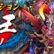ガンホー、『パズドラ』で新たな降臨ダンジョン「牛魔王 降臨!」を明日9月29日21時より開催決定!
