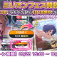 バンナム、『ミリシタ』で10回プラチナガシャ1日1回無料キャンペーンを開始! 「フェス限定マスターピースセット」や楽曲「99Nights」の追加も!