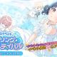 バンナム、『シャニマス』でフェスイベント「スプリング・フェスティバル」開催! SSRアイドル確定特別パッケージ販売